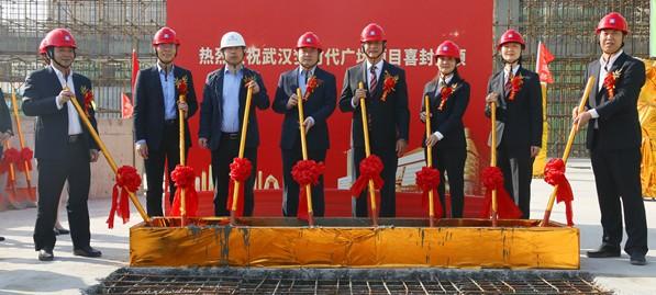 武汉梦时代广场项目举行主体结构封顶仪式