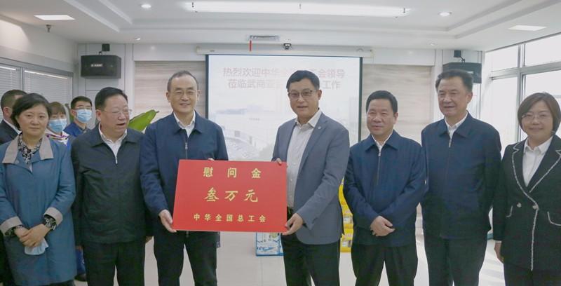 中华全国总工会江广平副主席一行走访调研亚搏体育苹果app下载亚贸广场